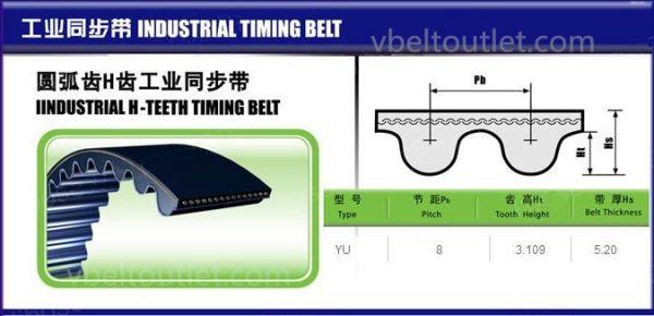 8yu timing belt